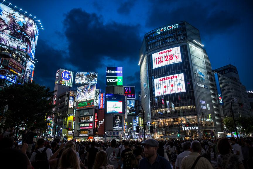 Tokyo-Shibuya-cross-street-night